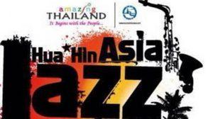เชิญเที่ยว เทศกาลดนตรีแจ๊สหัวหิน Hua Hin Asia Jazz Contest