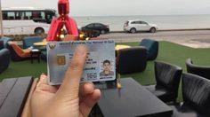 ฮาน้ำตาเล็ด! สาวช้ำถูกเททริปทะเล โพสต์เที่ยวกับบัตรประชาชนเพื่อนที่ทิ้งไว้ดูต่างหน้า