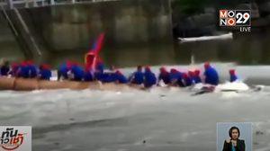 เรือมังกรคว่ำในจีน ฝีพายเสียชีวิต 17 คน