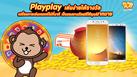 Playplay เปิดตัวเว็บไซต์เล่น เกมฟรี แถมมีรางวัลให้ลุ้น!