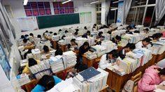จะดีแค่ไหน! เมื่อโรงเรียนจีนตั้งธนาคารคะแนน ให้นักเรียนกู้ยืมได้
