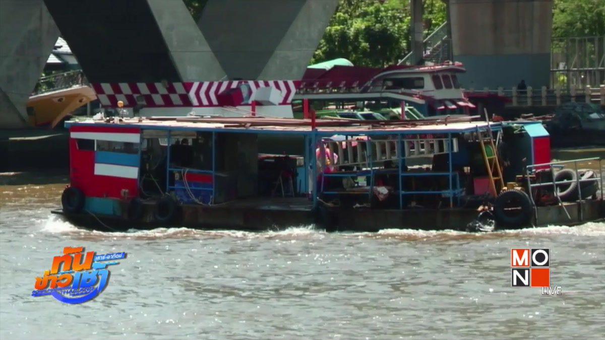 กรมเจ้าท่า ติวเข้มเรือโดยสารรองรับเทศกาลหยุดยาว