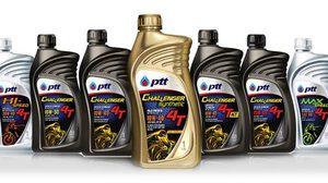 PTT Challenger Synthetic 4T SAE 10W-40 น้ำมันหล่อลื่น รถจักรยานยนต์ คุณภาพสูงที่ผ่านมาตรฐานระดับโลกจาก ปตท.