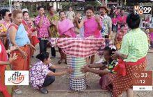 """การละเล่น""""ผีลอบ"""" สืบสานสงกรานต์ไทย-กัมพูชา"""