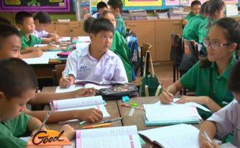 เปิดมุมมองครู-นร.กับนโยบายลดเวลาเรียน
