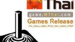 เกมส์ใหม่ สัปดาห์นี้ (11 ก.ค.-17 ก.ค. 54)