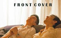 Front Cover ภาพยนตร์เกย์ น่าดู!!