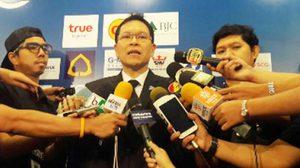 """ธปท. ลุยขับเคลื่อนการเงินไทย หลัง """"โดนัล ทรัมป์"""" รับตำแหน่ง"""