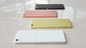 Sony เปิดตัว Xperia XA สมาร์ทโฟนที่มีความเพรียวที่สุดในโลก