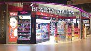 ไอ.ซี.ซี. เปิดตัว Beauty Station Shop รวมกองทัพ เครื่องสำอาง ในเครือ สวยครบ จบในที่เดียว