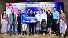 ททท.จับมือ MONO29 ชู อ.คฑา เที่ยวไทยรับพร 12 ราศี ผนึกกำลังพันธมิตร จัดใหญ่เที่ยวไทย