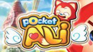 เกมส์ Facebook – Pocket Ali เปิดให้เล่นเป็นทางการแล้ว