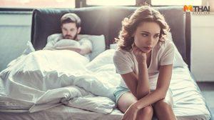 10 เหตุผลที่คุณควรเลิกกับ หนุ่มลูกแหง่ ถ้าไม่อยากกลายเป็นแม่ มากกว่า แฟน