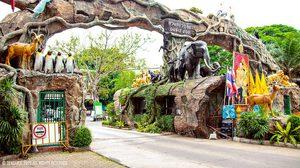 ผอ. องค์การสวนสัตว์ แจ้ง 'เขาดิน' ยังเปิดให้บริการปกติ
