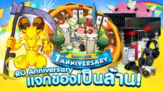 Ragnarok Online Thailand