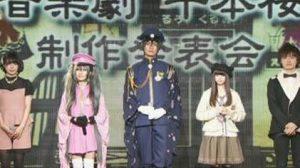 Hatsune Miku คนแสดงได้เป็น ละครเวทีแล้วแล้ว