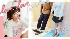Lukpeach ส่งความรักสดใส ผ่านซิงเกิ้ลใหม่ Love Love