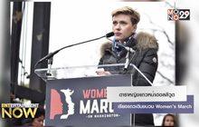 ดาราหญิงแถวหน้าฮอลลีวูด เรียงแถวเดินขบวน Women's March