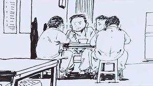 """ชม Animated Sketch แนะนำ 4 ตัวละครหลักจาก """"โอเวอร์ไซส์..ทลายพุง"""""""