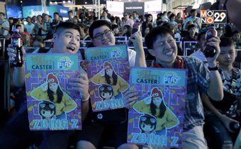 EST play Thailand Game Show Big Festival 2017