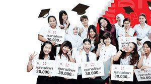 ทุนการศึกษาสำหรับนักศึกษาการตลาดทั่วประเทศ ปิดรับสมัคร 10 พฤษภาคม 2560