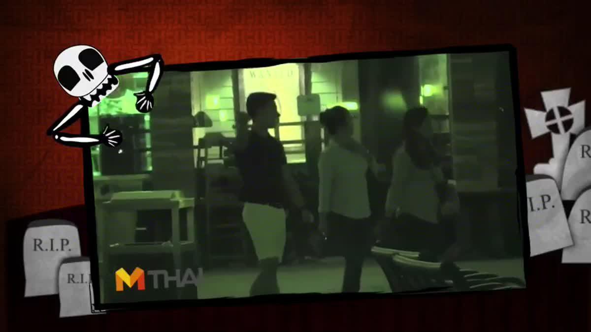 แก้ว พรีเมียร์ แอบส่อง เจ๊คิ้ม ควง 2 หนุ่มสุดที่เลิฟตามล่าผีในคืนฮาโลวีน@สิงคโปร์