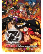One Piece Film Z วันพีซ ฟิล์ม แซด