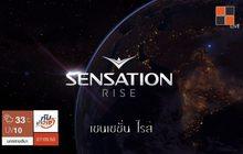 """Sensation Thailand 2018"" เพิ่ม 4 ดีเจร่วม Lineup ใหม่"