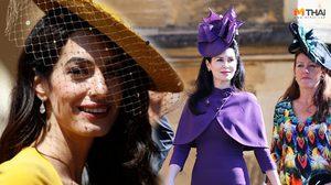 สังเกตไหม? ทำไมแขกใน พิธีเสกสมรสเจ้าชายแฮร์รี่และเมแกน ต้องสวมหมวกแบบนี้