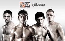 MONO29 TOP KING WORLD SERIES 2014 ศึกมวยไทยระดับโลก