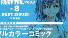 อาจารย์ Mashima Hiro ปล่อย Spinoff มังงะตัวใหม่ของ Fairy Tail
