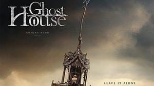รีวิว Ghost House : มันอยู่ในศาล