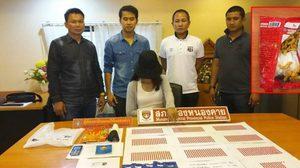 ตำรวจ สภ.เมืองหนองคาย รวบสาว 16 พร้อมยาบ้า 1,902 เม็ด