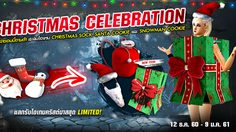 Infestation X'mas Celebration ชวนล่าซานต้าซอมบี้ รับไอเทม Limited ฟรี!