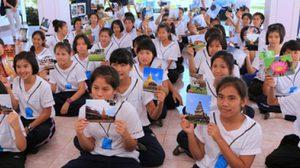 โครงการดีๆ ต้นกล้าตากล้อง ท่องเที่ยวไทย