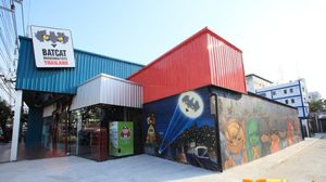 Batcat museum & toys Thailand พิพิธภัณฑ์ แบทแคท มิวเซียม แอนด์ ทอยส์ ไทยแลนด์