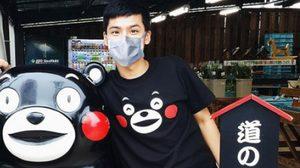 ตะลุยถิ่น 'คุมะมง' หมีดำแก้มแดงสุดทะลึ่ง ที่ประเทศญี่ปุ่น (แบบละเอียดยิบ!)