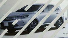 Toyota เตรียมเปิดตัว Toyota Harrier 2017 (facelift) เข้าสู่ตลาดในญี่ปุ่น เดือนมิถุนายน