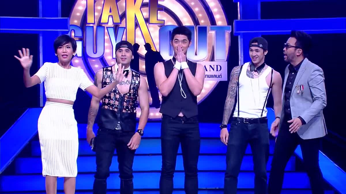 SPOT - Take Guy Out Thailand EP.07 (18 มิ.ย. 59)