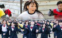 เบื้องหลัง หนังโป๊ยิ่งใหญ่ที่สุดของญี่ปุ่น ทีมงานกว่า 100 คน