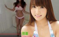 คลิปสยิว 360 องศา จากดารา AV Yua Mikami อดีตไอดอลวง SKE48