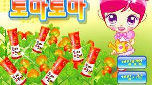 เกมส์ปลูกผัก เกมทำสวนปลูกผักสวนครัว Tomato Farm