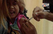ไทยยังไม่ยกเลิกขึ้นทะเบียนวัคซีนไข้เลือดออก