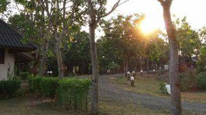 อุตุเตือน ฉ.10 'พายุฤดูร้อนบริเวณไทยตอนบน'