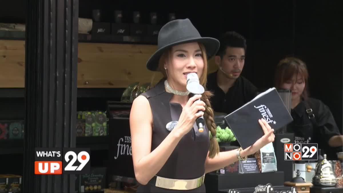 Tesco Lotus สร้างประสบการณ์ความอร่อยกับกิจกรรม ''เทสโก้ไฟน์เนส Pop Up Cafe''