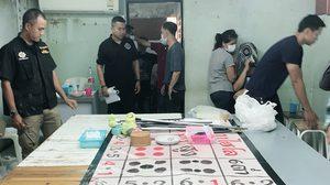 ตำรวจ-ทหาร บุกรวบบ่อน 'นวย ดอนเมือง' จับ 34 นักพนัน