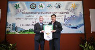 SPRC รับรางวัลธรรมาภิบาลสิ่งแวดล้อมและความปลอดภัยติดต่อกันเป็นปีที่ 8