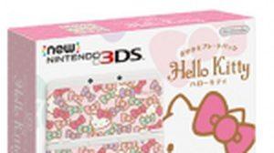 มุ้งมิ้งให้โลกเป็นสีชมพูกับ Nintendo 3DS ลายคิตตี้สุดหวานแหวว