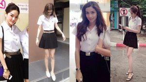 ย้อนวัยใส สาวๆ The Face 2 ในชุดนักเรียน-นักศึกษา!