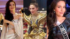 เสื้อผ้ามากกว่า 20 แบรนด์ดัง!! สวยหรูดูแพงทุกชุด กับสาว มารีญา พูลเลิศลาภ Miss Universe Thailand 2017
